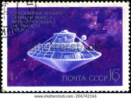 USSR - CIRCA 1972: a stamp printed in USSR shows  The lander station Mars-3. Soft landing on the planet. - USSR, circa 1972 - stock photo