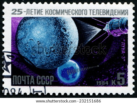 "USSR - CIRCA 1984: A stamp printed in USSR shows the ""Luna 3"" Satellite, from the series ""Television from Space, 25th Anniv."", circa 1984 - stock photo"