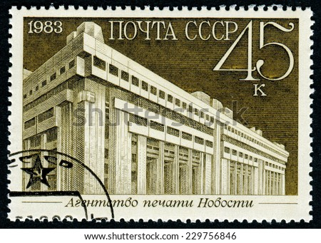 "USSR - CIRCA 1983: A Stamp printed in USSR shows the Novosti Press Agency, from the series ""Newly Completed Buildings, Moscow"", circa 1983 - stock photo"
