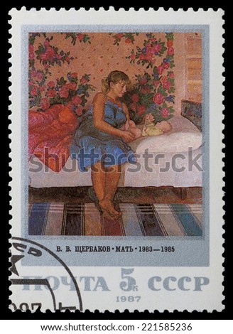 """USSR - CIRCA 1987: A Stamp printed in USSR shows the painting """"Mother"""" by V.V. Shcherbakov, circa 1987 - stock photo"""