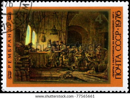 "USSR - CIRCA 1976: A Stamp printed in USSR shows the ""Parable of the Workers in the Vineyard"", by Rembrandt (1606-1669), from the series ""Rembrandt Paintings in Hermitage"", circa 1976"