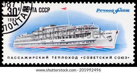 """USSR - CIRCA 1987: A stamp printed in USSR shows the passenger motor ship """"Soviet Union"""", circa 1987 - stock photo"""