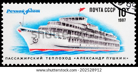 """USSR - CIRCA 1987: A stamp printed in USSR shows the passenger ship """"Alexander Pushkin"""", circa 1987   - stock photo"""
