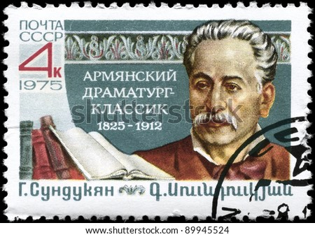 USSR - CIRCA 1975: A stamp printed in USSR shows the portrait of a Gabriel Sundukian (1825-1912), Armenian playwright, circa 1975