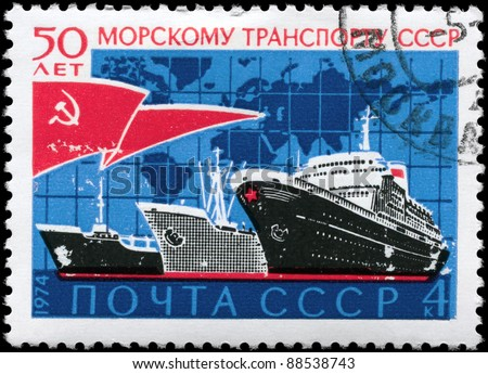 USSR - CIRCA 1974: A stamp printed in USSR shows the Tanker, Passenger and Cargo Ships, devoted to USSR Merchant Marine, 50th anniversary., circa 1974 - stock photo