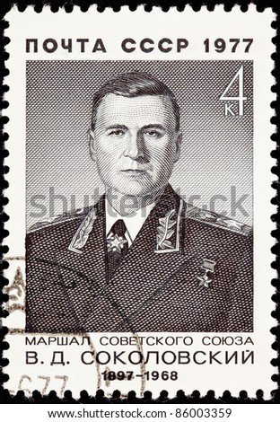USSR - CIRCA 1977: A stamp printed in USSR shows Vasily Sokolovsky, Soviet war hero for defense of Moscow and the battle of Kursk.   He was a Marshal of the Soviet Union, circa 1977.