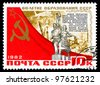 USSR - CIRCA 1982: A stamp printed in USSR, shows Worker and collective farm woman's Monument, Moscow, Rocket, jet, series 60th Anniversary of USSR, circa 1982 - stock photo