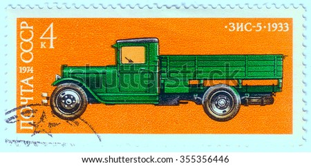 USSR - CIRCA 1974: A stamp printed in USSR shows Zis 5 truck, 1933, Development of Russian automotive industry, circa 1974 - stock photo