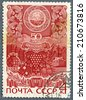 USSR - CIRCA 1971: A stamp printed in USSR - 50 years of country North Ossetia, circa 1971  - stock photo