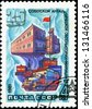 "USSR-CIRCA 1981: A stamp printed in USSR, 25 years of Soviet Antarctic Observatory ""Mirny Station"", circa 1981 - stock photo"