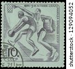 USSR - CIRCA 1971: A stamp, the press in the USSR, shows the basketball players, about 1971 - stock photo