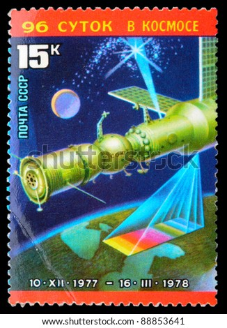 USSR - CIRCA 1981: An airmail stamp printed in USSR shows a space ship and spacemans, series, circa 1981. - stock photo