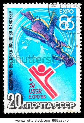 USSR - CIRCA 1986: An airmail stamp printed in USSR shows a space ship, series, circa 1986. - stock photo