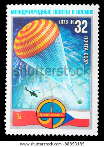 USSR - CIRCA 1978: An airmail stamp printed in USSR shows a spacemans, series, circa 1978. - stock photo