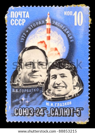 USSR - CIRCA 1977: An airmail stamp printed in USSR shows a spacemans: V.Gorbatko and U.Glazkov, series, circa 1977. - stock photo