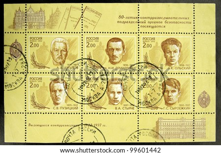 """USSR - CIRCA 2002: Block of 6 stamps printed in USSR shows portrait of 6 secret service agents with inscription """"Outstanding agents 1922 - 1937"""", series 80 years of Soviet secret service, circa 2002 - stock photo"""
