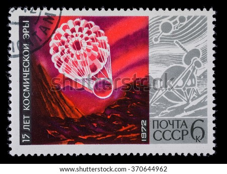 """USSR - CIRCA1971. Postage stamp from a series """"15 years of the space era"""". The soft landing on Mars - stock photo"""