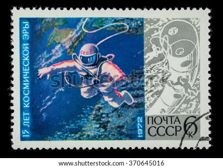 "USSR - CIRCA1971. Postage stamp from a series ""15 years of the space era"", with the image of the first exit astronaut into space"