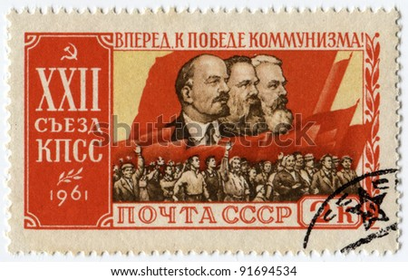 the theories of karl marx and communism in the soviet union Essay example: karl marx communist theory we will write a custom essay sample on any topic specifically for you order now org) one country that the communist model did not work in was the soviet union.