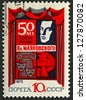 USSR - CIRCA 1973: Postage stamp printed in USSR dedicated to 50th Anniversary of Mayakovsky theatre, circa 1973. - stock photo