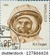 USSR - CIRCA 1991: Postage stamp printed in USSR dedicated to Yuri Alekseyevich Gagarin (1934-1968), Soviet pilot and cosmonaut, circa 1991. - stock photo