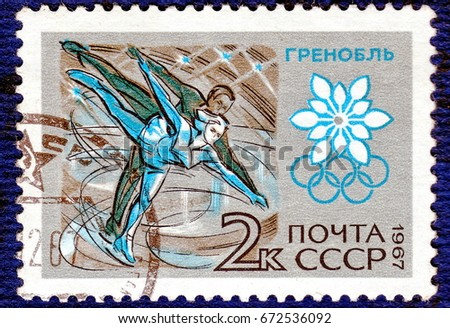 "USSR - CIRCA 1967: Postage stamp printed in USSR with a picture of a skaters, with the inscription ""Grenoble 1968"", from the series ""The tenth winter Olympic Game"". circa 1967"