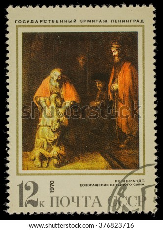 """USSR - CIRCA1970. Postage stamp """"Rembrandt. The Return of the Prodigal Son. The State Hermitage Museum. Leningrad"""" - stock photo"""