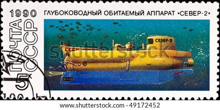 "USSR - CIRCA 1990: postage stamp shows submarine ""North-2"", circa 1990 - stock photo"