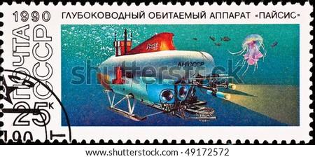 "USSR - CIRCA 1990: postage stamp shows submarine ""Paysis"", circa 1990 - stock photo"