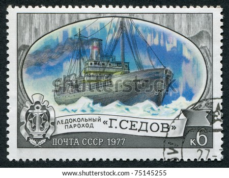 "USSR - CIRCA 1977: Postage stamps printed in the USSR, shows the Russian icebreaker ""G. Sedov"", circa 1977"