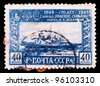USSR - CIRCA 1949: Postage stamps printed in USSR shows Russian ship , circa 1949 - stock photo