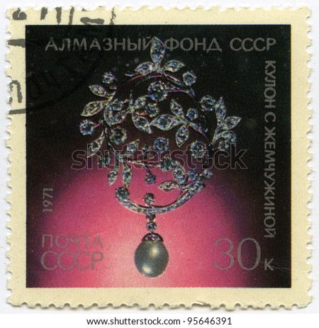 USSR - CIRCA 1971: Postage stamps printed in USSR showswith lavalier with pearls  exhibited in Soviet Diamond Fund, circa 1971 - stock photo