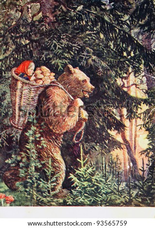"USSR - CIRCA 1954: Reproduction of antique postcard shows Illustration to the Russian folk tale "" Masha and bears"", circa 1954"