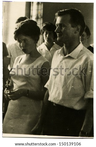 USSR - CIRCA 1970s: Antique photo shows marrige, Lugansk, Ukraine, 1970s