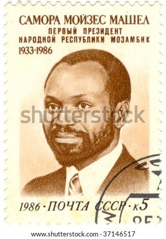 USSR-CIRCA 1986: Samora Machel was a Mozambican military commander, revolutionary socialist leader and eventual President of Mozambique, circa 1986. - stock photo