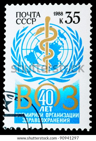 USSR - CIRCA 1988: stamp printed by USSR, shows centenary of International Red Cross, circa 1988.