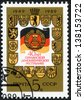 USSR - CIRCA 1989: stamp printed by USSR, shows Germany arms, circa 1989 - stock photo