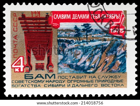 USSR - CIRCA 1975: stamp printed by USSR, shows Large trunk, circa 1975 - stock photo