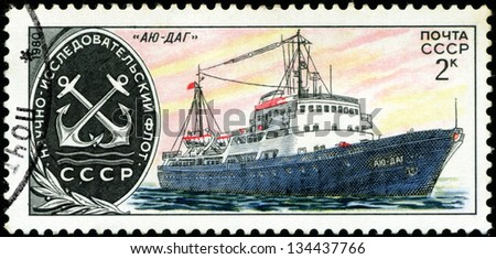 "USSR - CIRCA 1980: stamp printed by USSR, shows Research ship with the inscription ""Ayu - Dag"", from the series ""Soviet Scientific Research Ships"", circa 1980 - stock photo"
