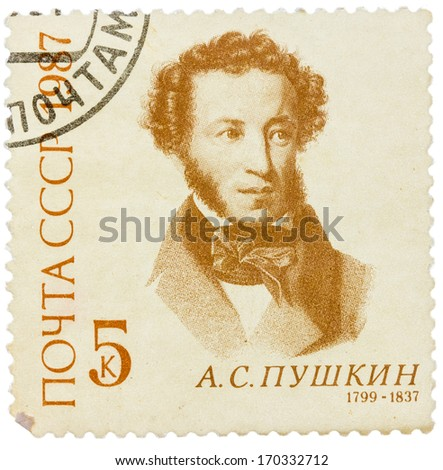 """USSR - CIRCA 1987: Stamp printed in Russia shows portrait of Alexander Pushkin - Russian poet with inscription """"A. Pushkin"""", series """"150th Death Anniversary of Alexander Pushkin"""", circa 1987 - stock photo"""