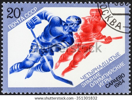 """USSR - CIRCA 1984: stamp printed in the USSR (Russia) shows a Hockey with the inscription and name of series """"XIV Winter Olympic Games, Sarajevo,1984"""", circa 1984 - stock photo"""