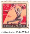 "USSR - CIRCA 1960: stamp printed in the USSR (Russia) shows a weightlifting with the inscription and name of series ""XVII Olympic Games, Rome, 1960"", circa 1960 - stock"