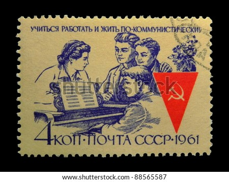 "USSR - CIRCA 1961: stamp printed in the USSR (Russia) shows Collective resting with the inscription ""Learn, work and live in a communist"" from the series ""The collective of communist labor"",circa 1961"