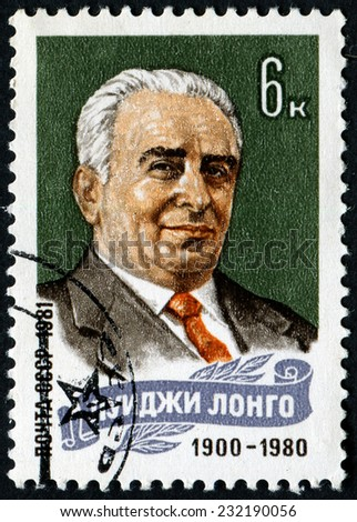"USSR - CIRCA 1981: stamp printed in USSR (Russia) shows portrait of Luigi Longo - Italian politician with inscription ""Luigi Longo, 1900-1980"", from series ""Commemoration of Luigi Longo"", circa 1981 - stock photo"