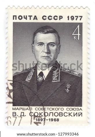 "USSR - CIRCA 1977: stamp printed in USSR (Russia) shows portrait of Vasiliy Sokolovskiy, with the inscription ""Soviet Marshal Sokolovsky, 1897 - 1968"", circa 1977 - stock photo"