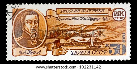 "USSR - CIRCA 1991: stamp printed in USSR shows portrait of Kuskov and Fort Ross with inscription ""Russian Settlements, 1812"", series ""500th Anniversary of Discovery of America by Columbus"", circa 1991"