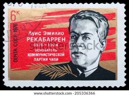 USSR - CIRCA 1976: stamp printed in USSR shows portrait of Rekabarren  founder of Chilean Communist Party, circa 1976