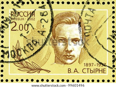 """USSR - CIRCA 2002: stamp printed in USSR shows portrait of V. A. Styrne (1897-1937) with inscription in block """"Outstanding agents 1922 - 1937"""",  series 80 years of Soviet secret service, circa 2002 - stock photo"""