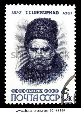 "USSR - CIRCA 1964: stamp printed in USSR shows Shevchenko portrait (Ukrainian poet) with inscription ""T.G. Shevchenko, 1814-1861"", series ""150th anniversary of Taras Shevchenko's birthday"", circa 1964 - stock photo"