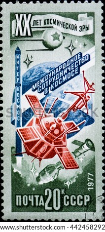 "USSR - CIRCA 1977: Stamp printed in USSR, shows study planets in the solar system, with inscription and name of series ""20 years of a space age"", circa 1977 - stock photo"